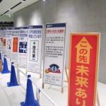 【2月8日(月)~21日(日)】 はっちで「まちぐみ展」開催!