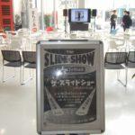 スライドショー!!と体験会!