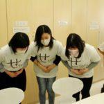 せカフェ通信18【5/27ホコテン出店】
