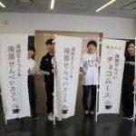 5/26(土)千葉高生とはちのへホコテンの準備!