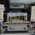 6/24(日)はちのへホコテン出店【せカフェ】